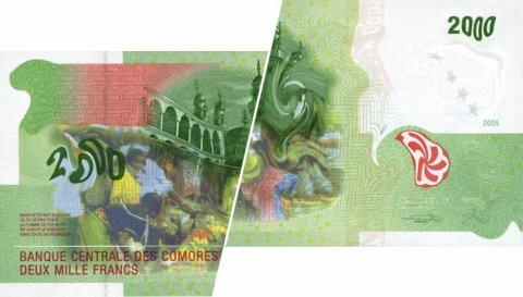 Banque centrale des Comores Des agents écroués pour vol des billets de banque altérés