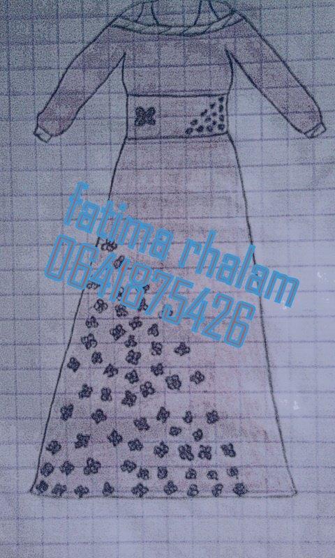 robe rouse