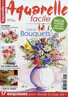 079 aquarelle facile n 7 artiste peintre aquarelles for Aquarelle facile