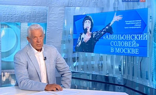 Mireille en Russie - 29/8/2016