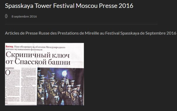 MM Site officiel - Presse Moscou 2016
