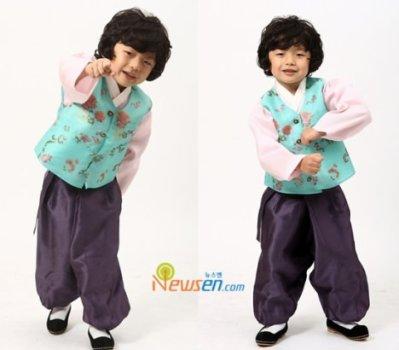 corean children