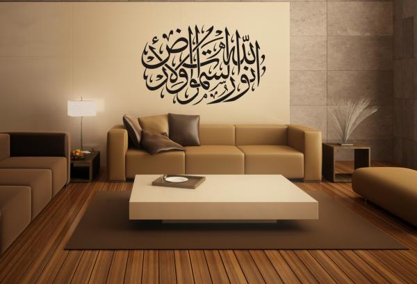Blog de stickersland stickersland stickers islam for Decoration d interieur orientale