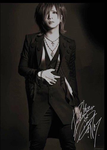 ♥_♥ Chant : Ruki ♥_♥ ( dit: le Pervers ou le Nain )