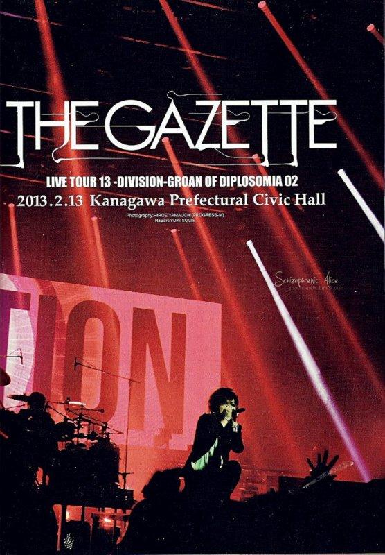 the GazettE Shoxx vol.243