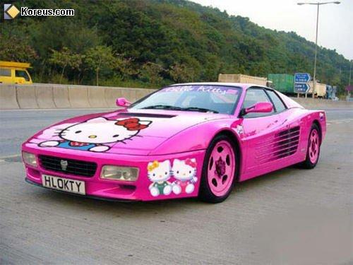 trop manifique la voiture avec la couleur et tous en elot kiti