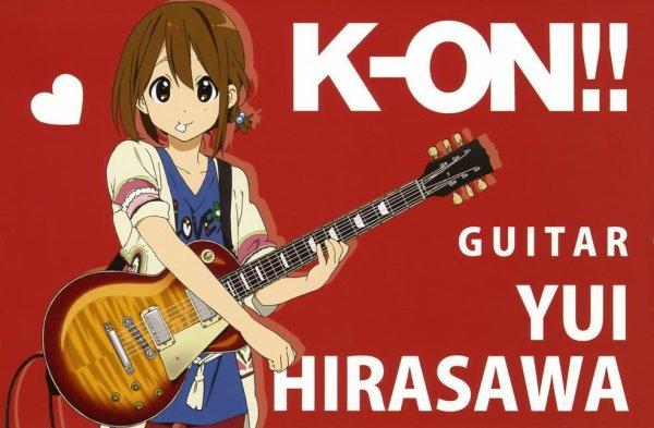 Yui Hirasawa, Guitariste et Chanteuse. It's LIZZY !