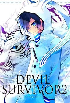 Anime en cours de visionage: Devil Survivor 02