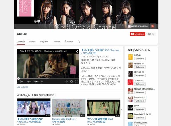 """Critique : """"Les AKB48 atteignent les millions de ventes uniquement grâce au coupon"""""""