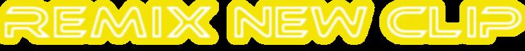 ❤ STEREO LOVE / NEWS VERSION / 2016 ❤