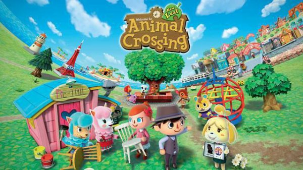 animal crossing sur 3 ds xl