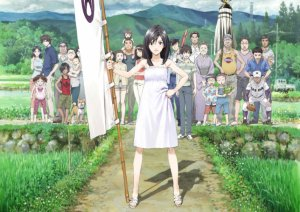 Films: Summer wars.
