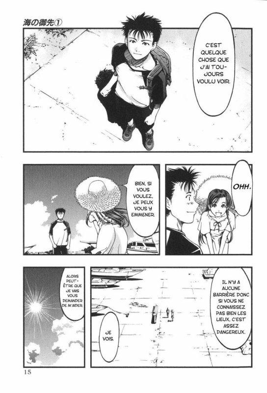 Manga: Umi No Misaki,tome 1, 2.