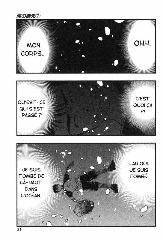 Manga: Umi No Misaki,tome 1, 4.