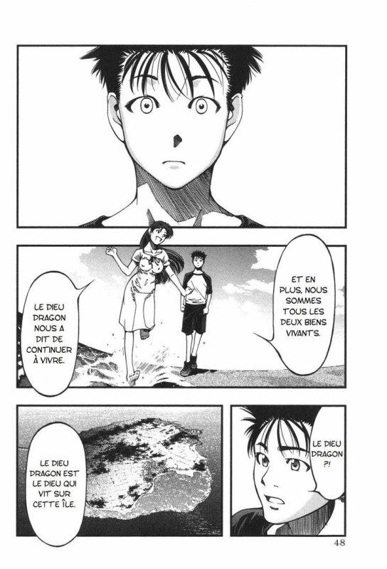 Manga: Umi No Misaki,tome 1, 7.