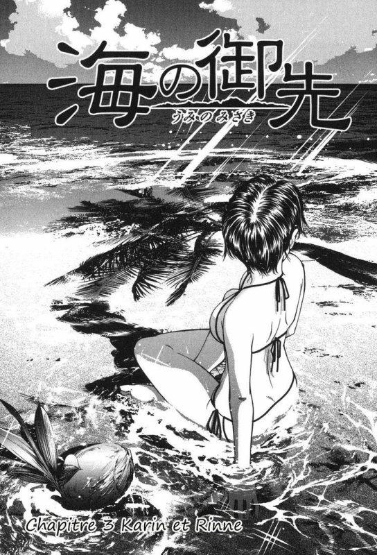 Manga: Umi No Misaki,tome 1, 9.