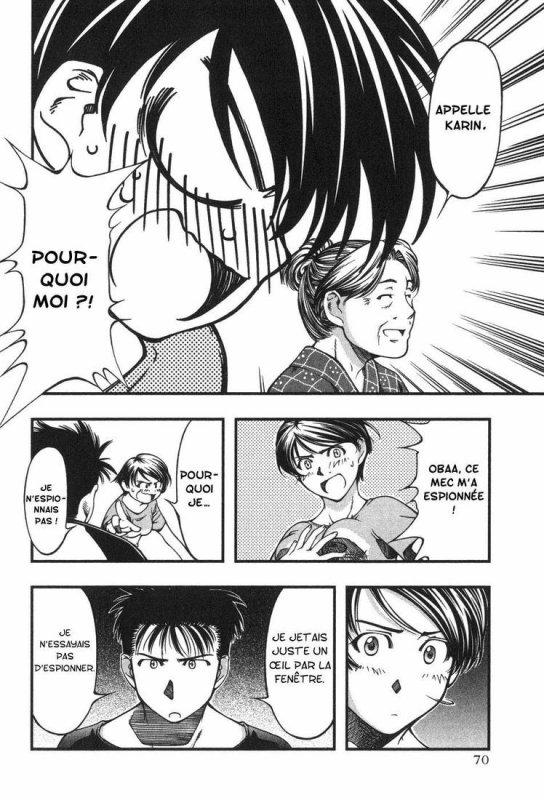 Manga: Umi No Misaki,tome 1, 10.