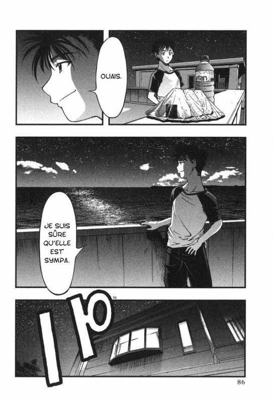 Manga: Umi No Misaki,tome 1, 12.