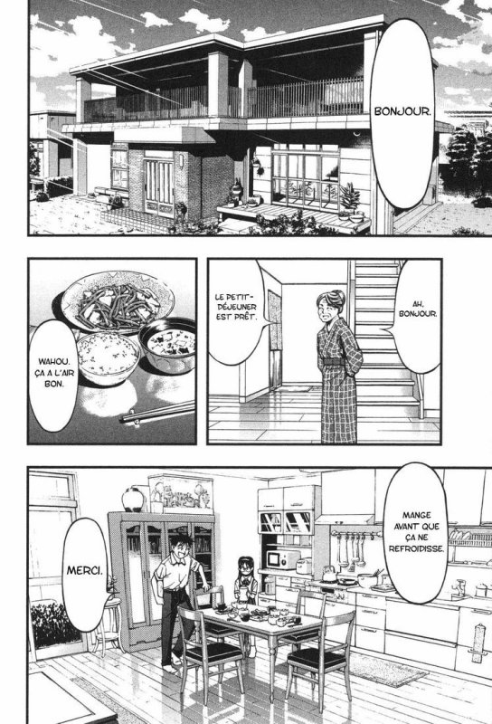 Manga: Umi No Misaki,tome 1, 13.