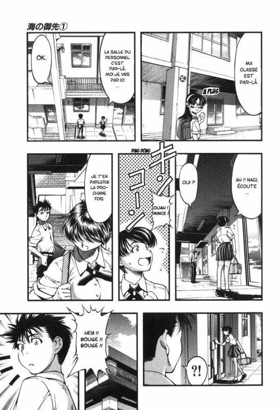 Manga: Umi No Misaki,tome 1, 14.
