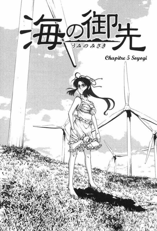 Manga: Umi No Misaki, 1, 16.