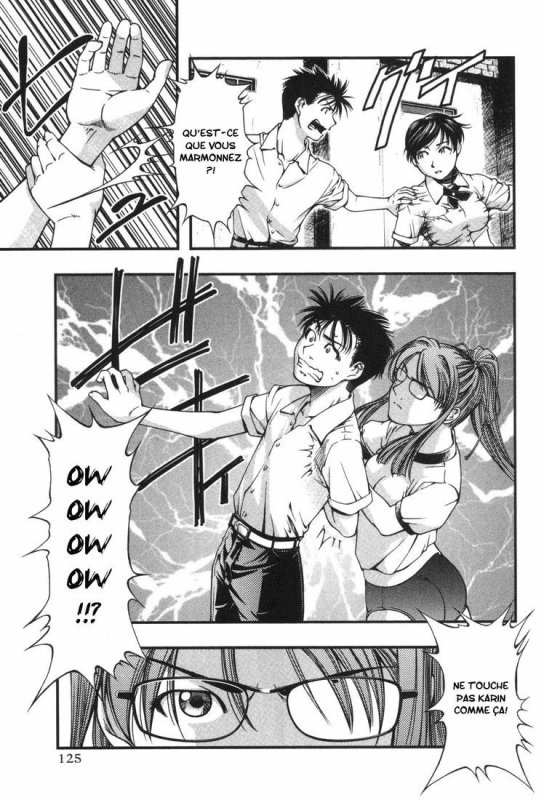 Manga: Umi No Misaki, 1, 17.