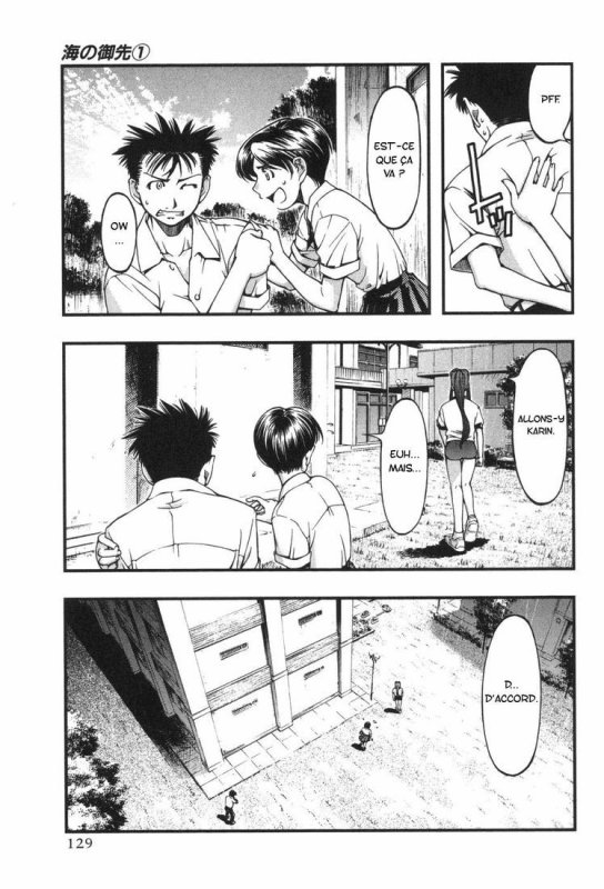 Manga: Umi No Misaki, 1, 18.