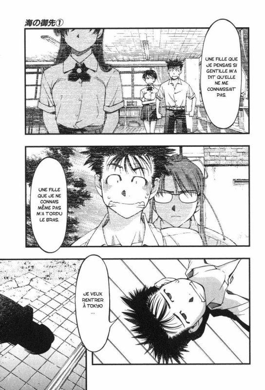 Manga: Umi No Misaki,tome 1, 19.