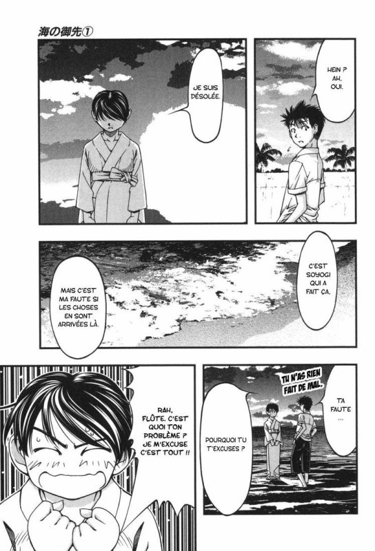 Manga: Umi No Misaki,tome 1, 20.
