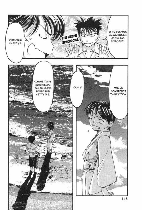 Manga: Umi No Misaki,tome 1, 21.