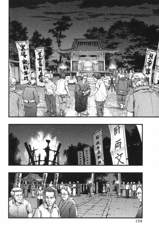 Manga: Umi No Misaki, 1, 22.