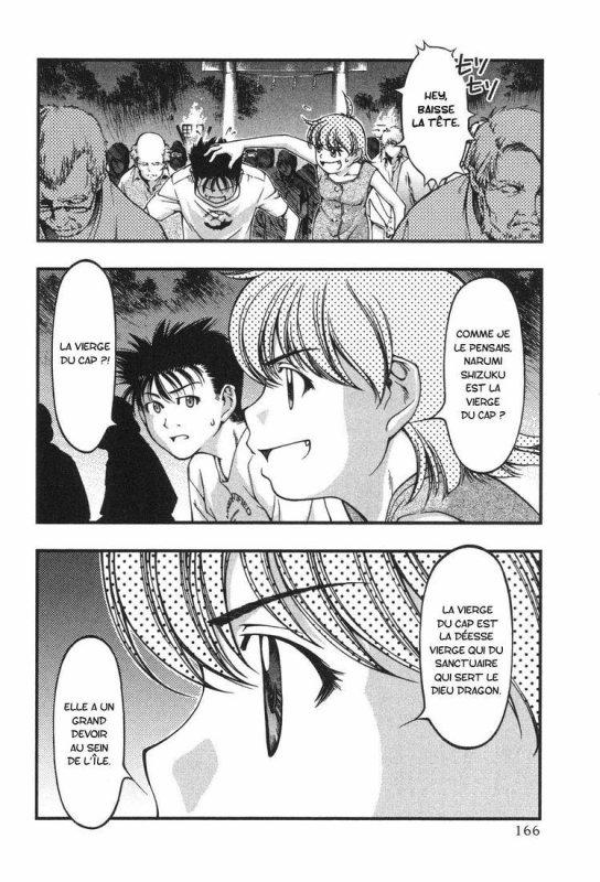 Manga: Umi No Misaki, 1, 23.