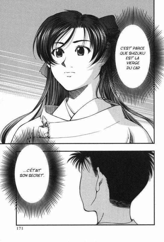 Manga: Umi No Misaki, 1, 24.