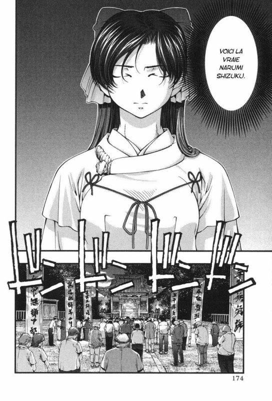Manga: Umi No Misaki,tome 1, 25.