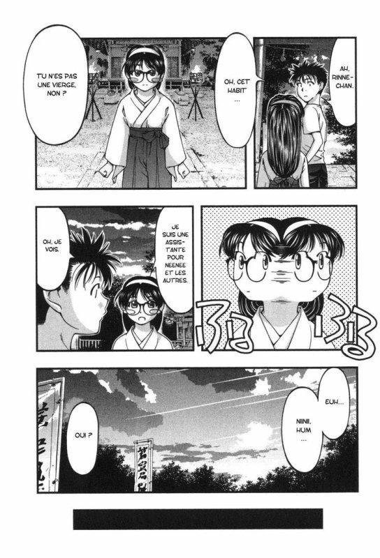 Manga: Umi No Misaki, 1, 26.