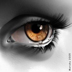 Un Monde Sans Toi M'est Inimaginable... Je N'existerais Pas Si Tu N'étais Pas Là Pour Me Faire Exister... Tu Es Toujours Là Pour Moi, Autant Dans Les Mauvais Moments Que Dans Les Bons... Mais Alors ? Pourquoi Je Ne Te Vois Pas ?!