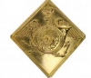 67ème Régiment d'Infanterie de Ligne
