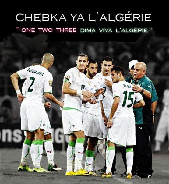 L'algérie En Force La Famiix