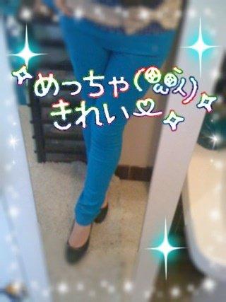 こんにちは(^◇^)ノ
