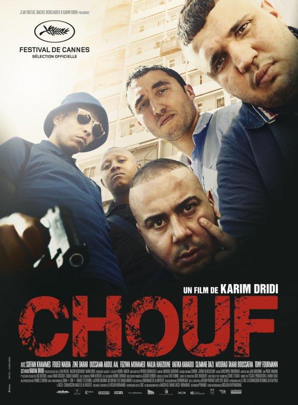 Gagne des places pour l'avant-première de Chouf dans ta ville !