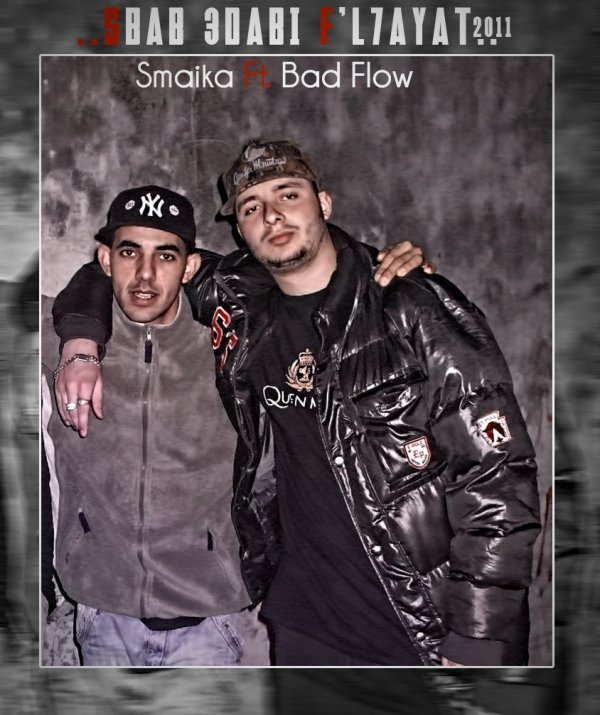 BaD-flow Feat Smaika