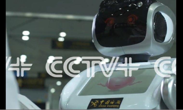 En Chine, d'adorables robots signaleront les humains louches aux douanes