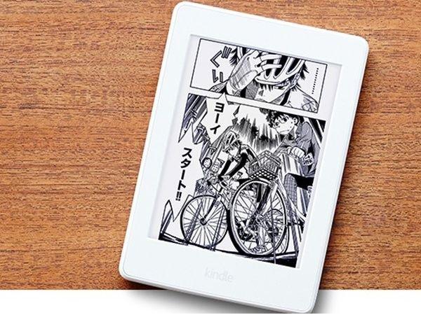 Le Japon a droit à sa Kindle Paperwhite spéciale manga
