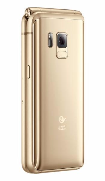 Samsung officialise en Chine le W2017, un véritable fleuron à clapet