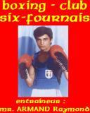 Photo de boxing-club-six-fournais