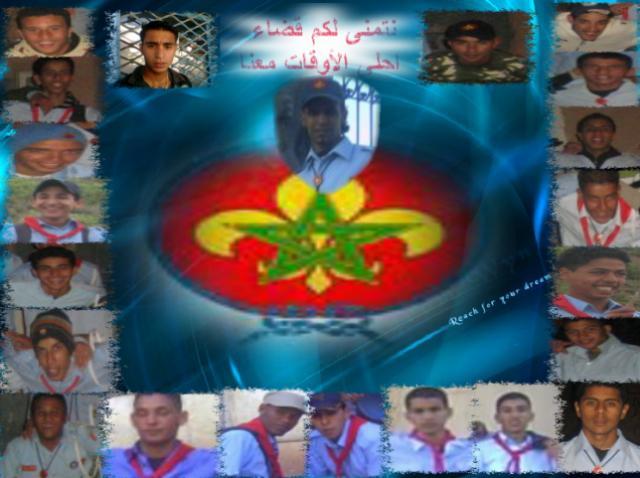 www.scouts-ifnawi.c.la