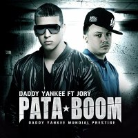 Daddy Yankee Mundial Prestige / Daddy Yankee ft Jory - Pata Boom (2011)