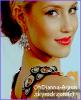 OhDianna-Agron