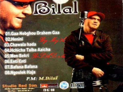 cheb bilal 2010 - ghir lbara7 mp3