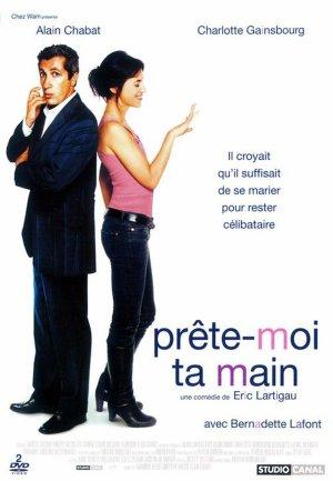 Prête-moi ta main (2006)